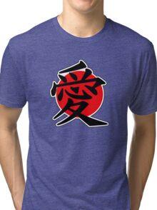 Love Japanese Kanji Tri-blend T-Shirt