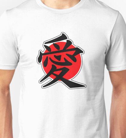 Love Japanese Kanji Unisex T-Shirt