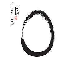 Easter Egg Ensō by 73553