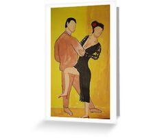 Yellow Tango Greeting Card