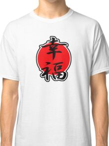 Happiness Japanese Kanji Classic T-Shirt