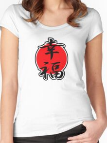 Happiness Japanese Kanji Women's Fitted Scoop T-Shirt
