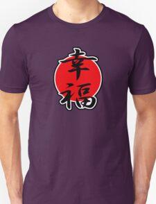 Happiness Japanese Kanji T-Shirt