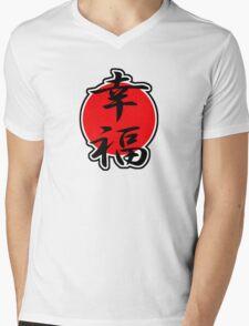 Happiness Japanese Kanji Mens V-Neck T-Shirt