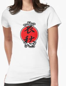 Indefinable Sadness Japanese Kanji Womens Fitted T-Shirt