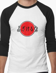 Don't Be Stupid! Japanese kanji Men's Baseball ¾ T-Shirt