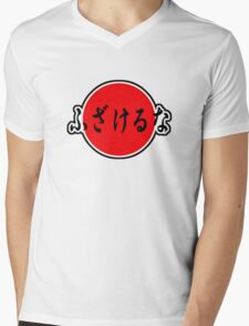 Don't Be Stupid! Japanese kanji Mens V-Neck T-Shirt