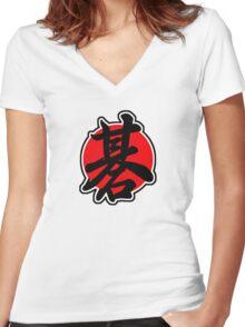 Go Japanese Kanji Women's Fitted V-Neck T-Shirt