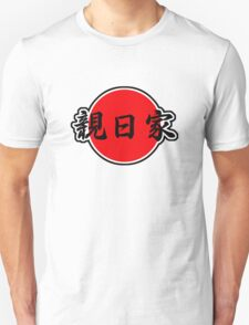Japanophile Japanese Kanji T-Shirt