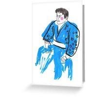 Samurai Silly Greeting Card