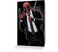 Deadpool Gun Action Greeting Card