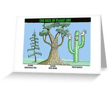plant lives Greeting Card