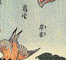 'Wild Strawberries and Birds' by Katsushika Hokusai (Reproduction)  Sticker