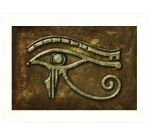 Eye of Horus Rust Art Print