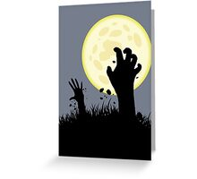 Dead Rising  Greeting Card