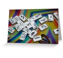 Chuddy Messages Greeting Card