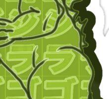 Godzilla / Gojira Kanji  Sticker