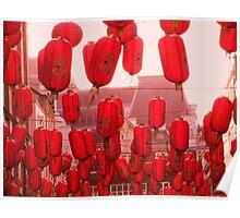 Sea of Lanterns Poster
