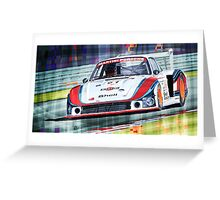 Porsche 935 Coupe Moby Dick Martini Racing Team Greeting Card