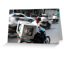 SaigonTraffic Greeting Card