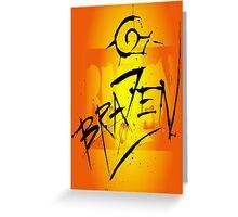 Brazen Sun Greeting Card