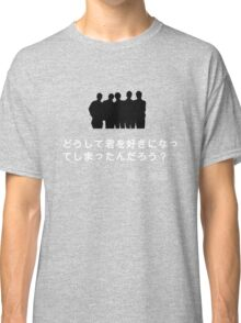 """DBSK: """"Why Did I Fall in Love With You?"""" Lyrics Classic T-Shirt"""