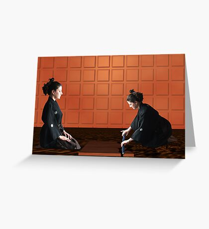 Yin and Yang of it 2 - for Martha Greeting Card