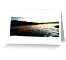 Midway Twilight Greeting Card