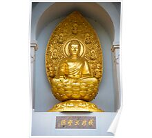 The Buddha on the Peace Pagoda: Battersea Park Poster