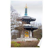 The Pagoda: Battersea Park, London, UK. Poster