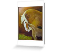 I love You So Mom! Greeting Card