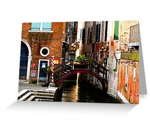 little slice of venice Greeting Card