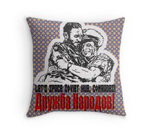 Soviet Hug Throw Pillow