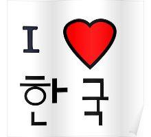 I Love Korea Poster