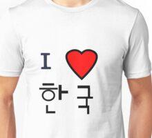I Love Korea Unisex T-Shirt