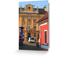 Óbuda Városháza Greeting Card