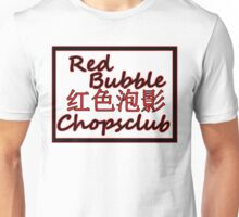 Red Bubble Chopsclub T-Shirt Unisex T-Shirt
