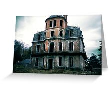 The manor #1 Greeting Card