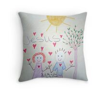 growing strong in the lord Throw Pillow