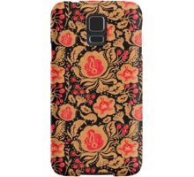 The Khokhloma Kulture Pattern Samsung Galaxy Case/Skin