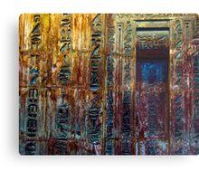 Egyptian tomb Metal Print
