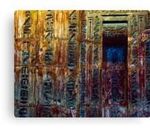 Egyptian tomb Canvas Print