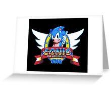 Sonic Logo - pixel art Greeting Card