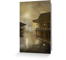 Itsukushima  Greeting Card