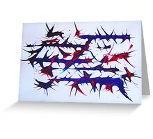 untitled painting VI Greeting Card