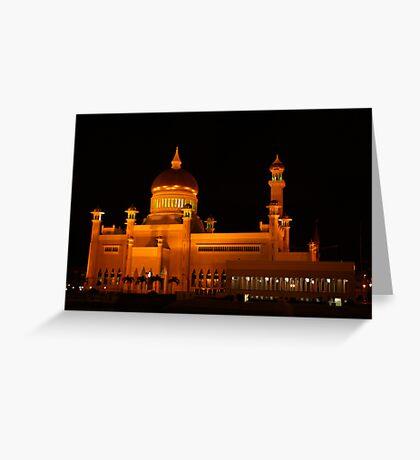 Sultan Omar Ali Saifuddin Mosque, Brunei 1 Greeting Card