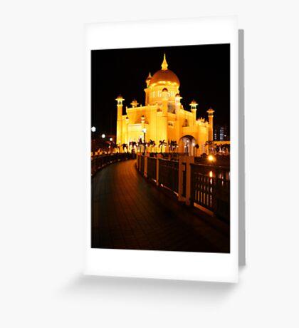 Sultan Omar Ali Saifuddin Mosque, Brunei 2 Greeting Card