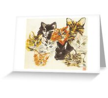 Nine Lives Cats Greeting Card