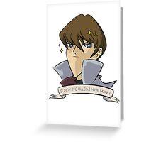 Seto Kaiba Greeting Card