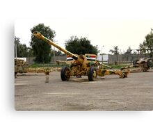 Iraqi Army Field Artillery Canvas Print